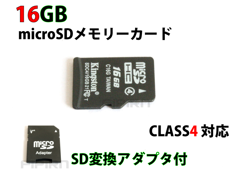 Class4対応16GB■kingston■microSD■メモリーカード■フラッシュメモリ■SD変換アダプタ付